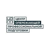 Лого ЦОПП.png