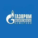 megregiongaz-kemerovo.png