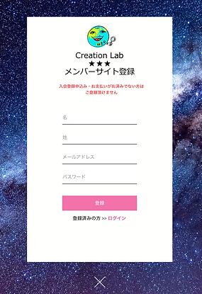 CL_登録画面.png
