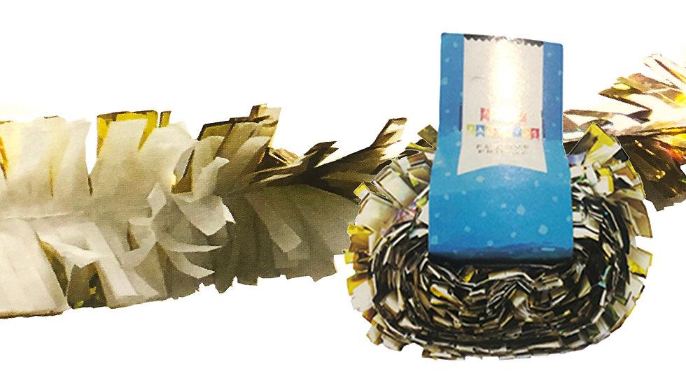 Gold & Bright Festive Fringe