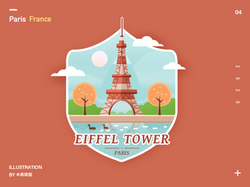 Eiffel Tower, France illustration.png