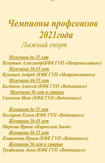 Снимок экрана 2021-03-04 в 11.35.01.png