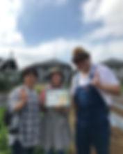 今日のロケも大成功(^^)_楽しかった!