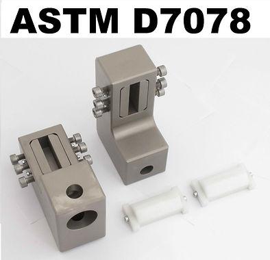 ASTM D7078 Shear Fixture