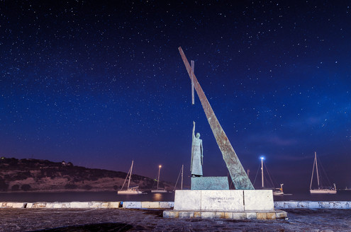[2018-05-21] - Statue of Pythagoras.jpg