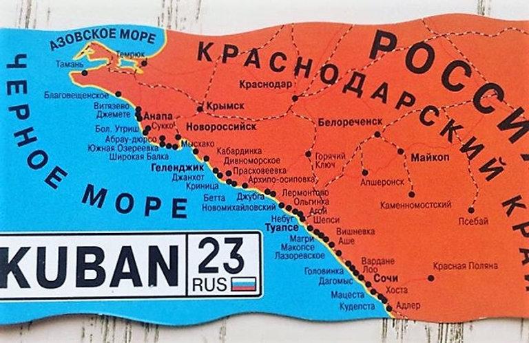 Мини карта побережья Краснодарского края с указанием городов и поселков