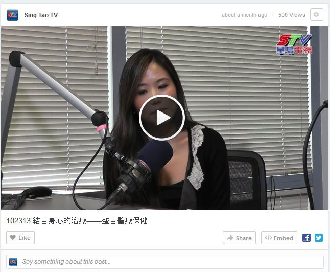 Interview by SingTao Chinese Radio and Web TV in San Francisco.