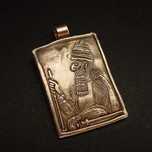 Sargon II | Assyrian King pendant