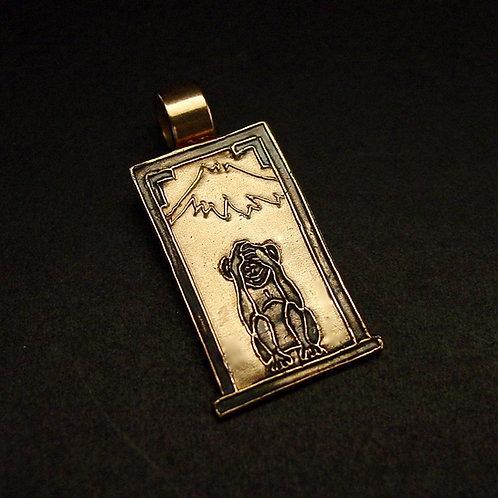 See no Evil monkey pendant