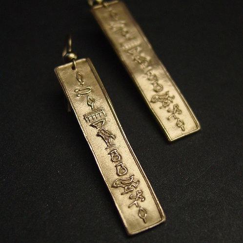 """Eternal Love"" Cartouche (hieroglyphics) - Earrings"