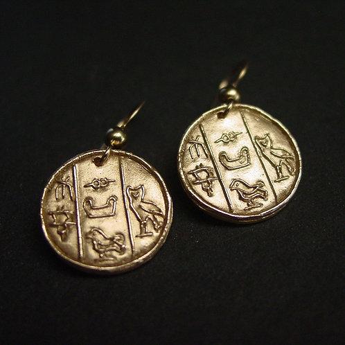 Wisdom hieroglyph coin earrings