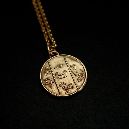 Wisdom hieroglyphics necklace