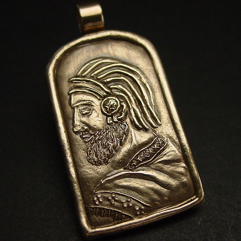 Cyrus The Great pendant