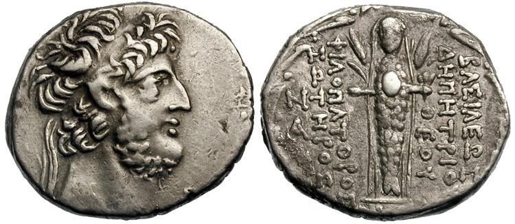 Goddess Atargatis