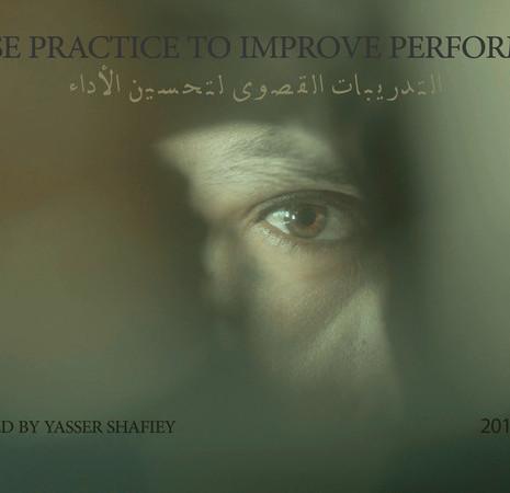 Intense Practice to Improve Performance