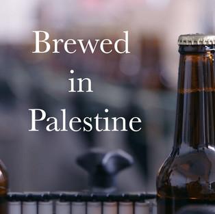 Brewed in Palestine (US, 17')