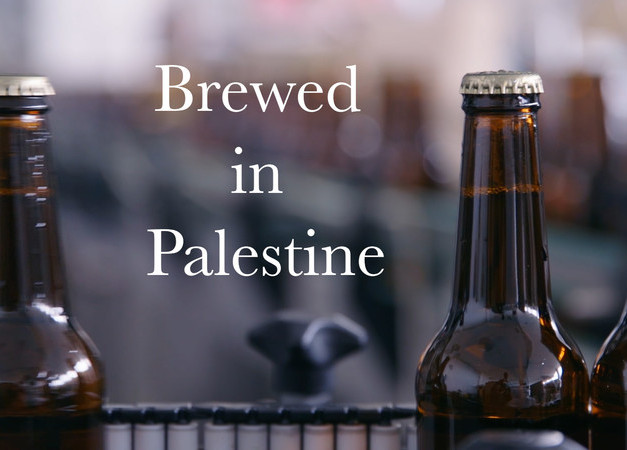 Brewed in Palestine (US, 17')
