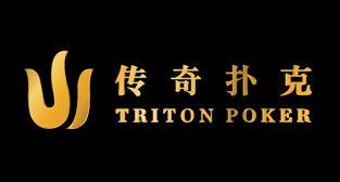 triton_web.jpg