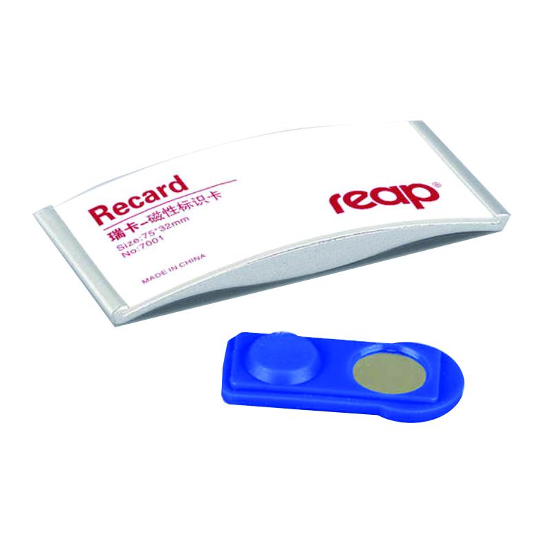 Reap 7001