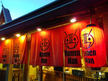 Ramen restaurant in Seattle