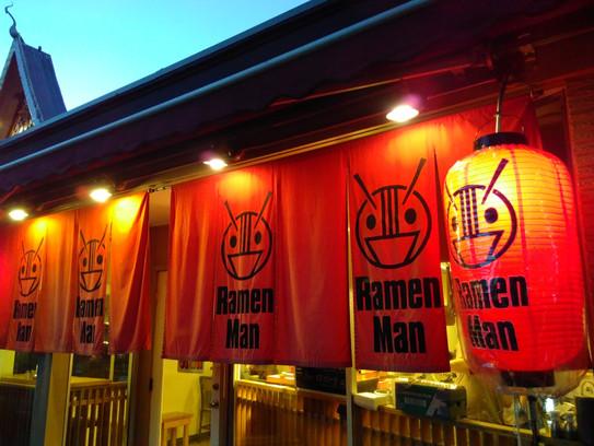 Ramen restaurant in Seattle