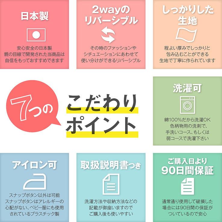 dakkohimo_cover1-04.jpg