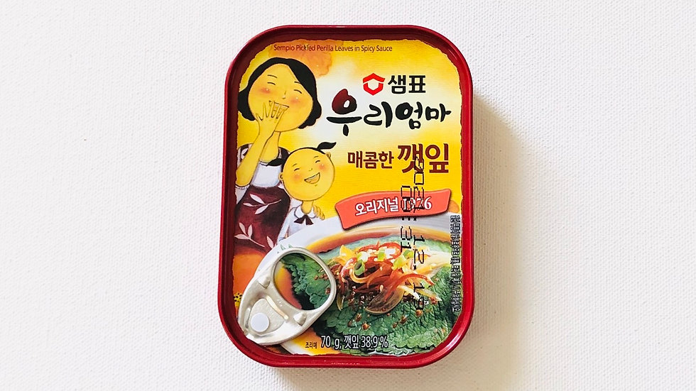 Pickled Perilla Leaves in Spicy Sauce 깻잎 (70g)