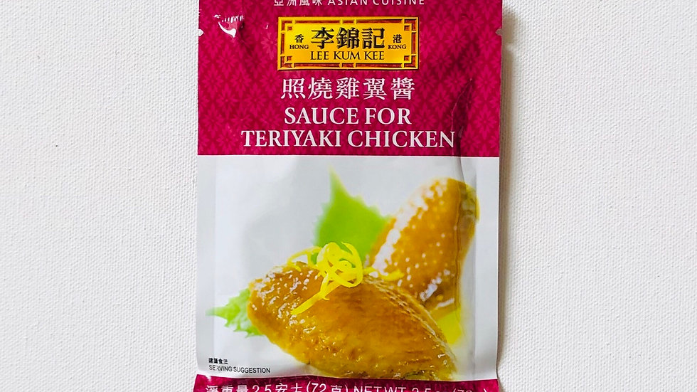 Sauce for Teriyaki Chicken  🍗 :aprox.4servings(72g)