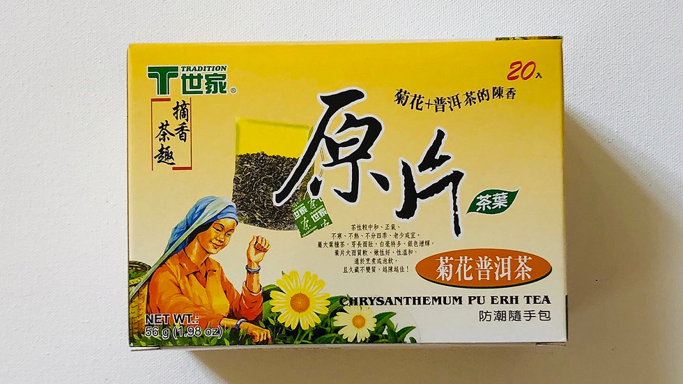 Chrysanthemum Pu Erh Tea(20bags)