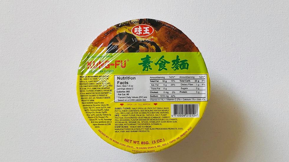 Kung-Fu Vegetarian Flavor Noodle (85g)