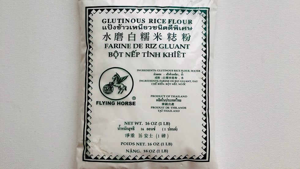 Glutinous Rice Flour (1LB)