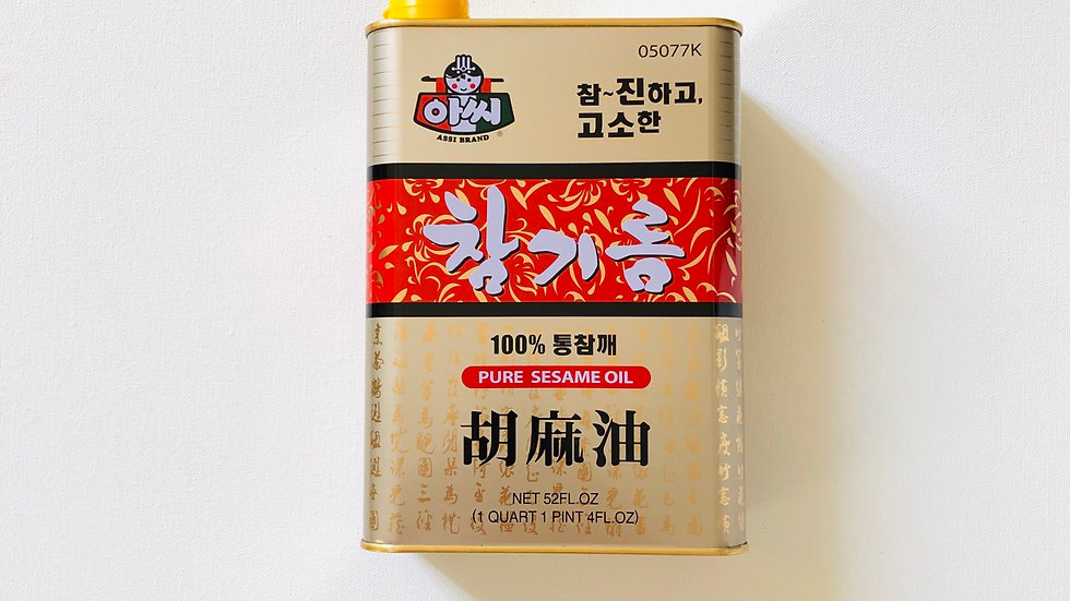 Pure Sesame Oil (52 FL.OZ)