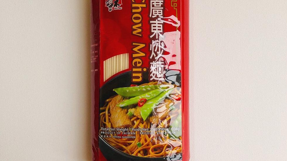 Chow Mein (2.5 LBS)