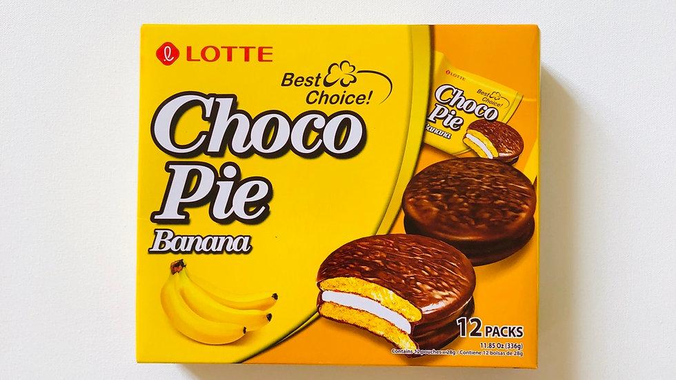 Choco Pie Banana 🍌 (12 packs )
