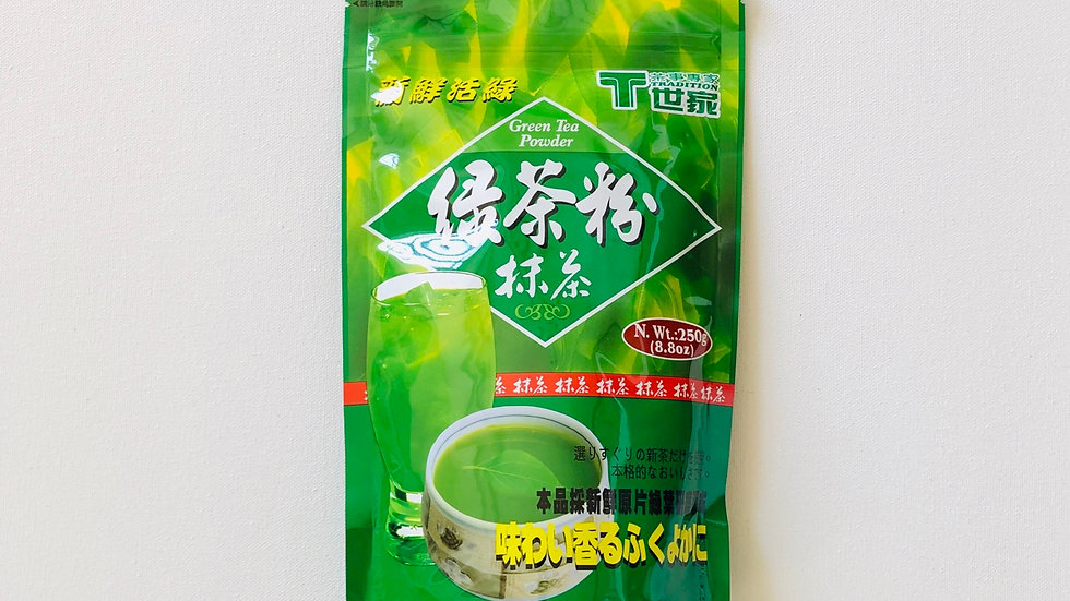 Green Tea 🍵 Powder (250g)