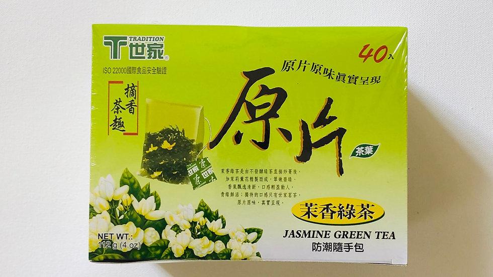 Jasmine Green Tea (2.8g x 40 tea bags)