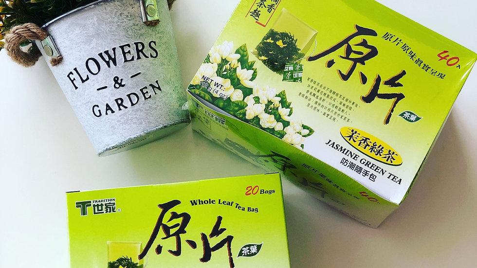 Jasmine Green Tea (20bags)