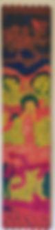 The Ocelots acrylic on board 34x8 20180723