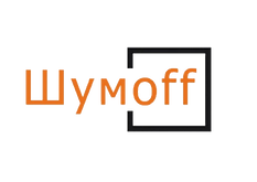 shumoff.png