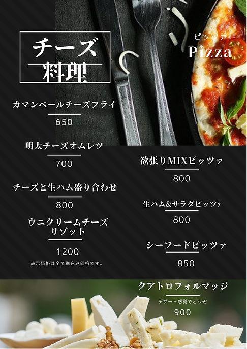 青い林檎メニュー7.jpg