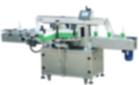 pharmaceutical-labeling-machine-500x500.