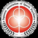 第17回 日本スポーツ精神医学会総会・学術集会 会告