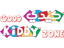 Kiddy Zone