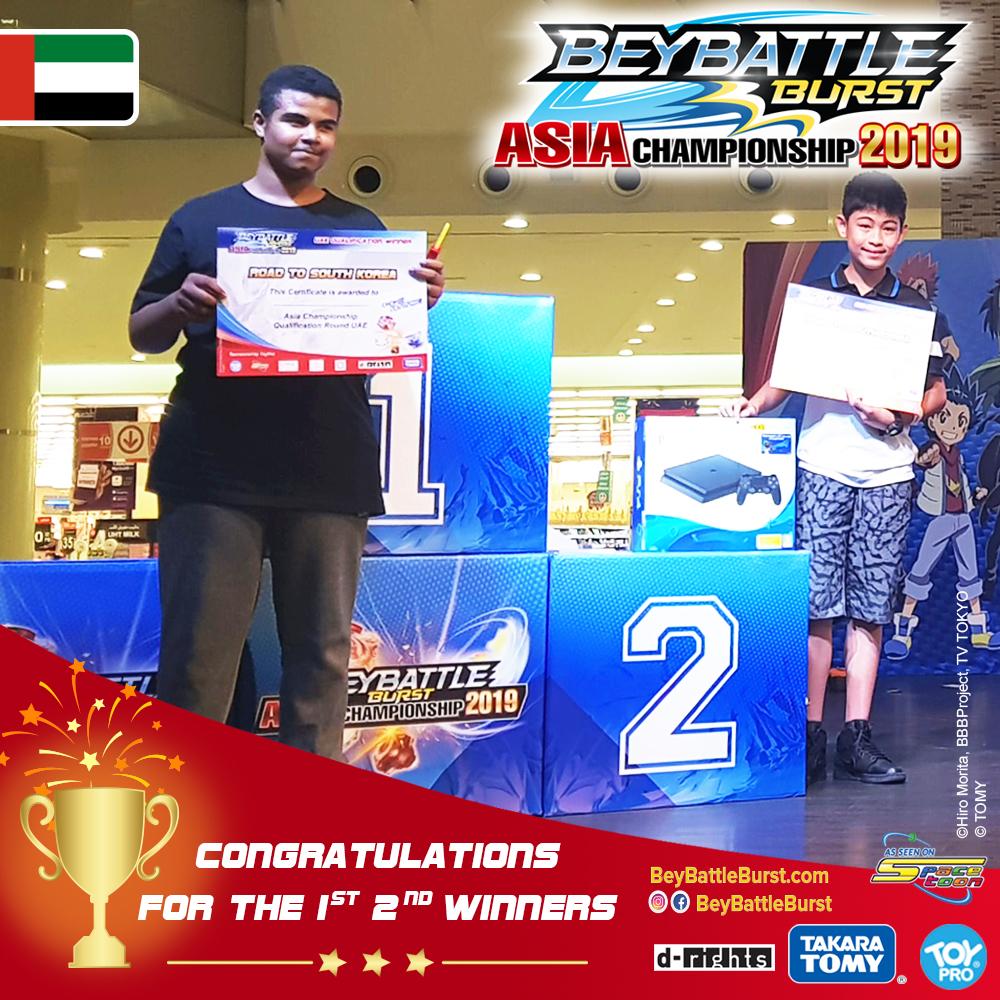 1st & 2nd winners