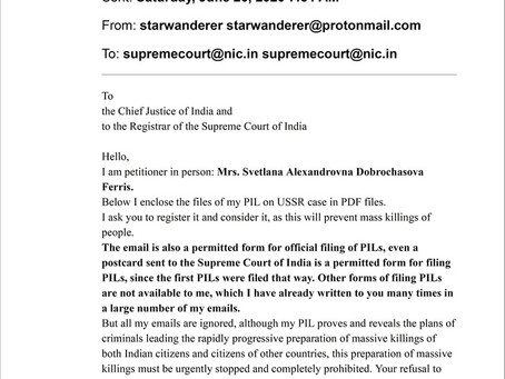 E-mails sent to the Supreme Court of India.