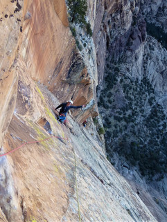 Rainbow Wall, Red Rocks