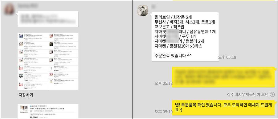 완료품목 공유.jpg