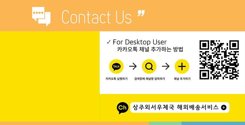 contact us 2018.07.15.jpg