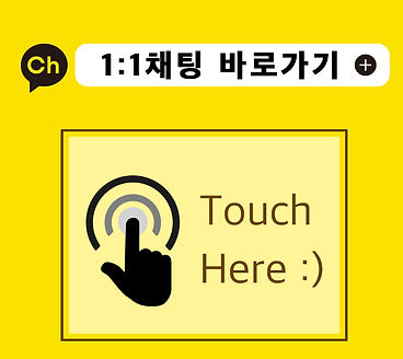 contact us touch.jpg