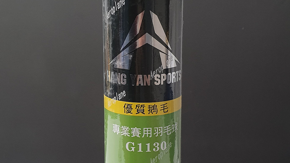 Aeroplane green label shuttlecocks G1130